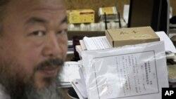 Cảnh sát dỡ bỏ lệnh hạn chế đi lại trong nước đối với nghệ sĩ Ngải Vị Vị