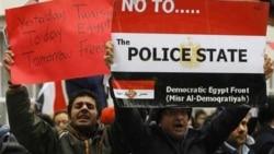 تعیین اختیار رییس جمهوری موقت در تونس