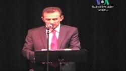 Հայաստանի անկախության տարեդարձին նվիրված միջոցառում Վաշինգտոնում