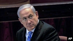 Israeli Prime Minister Benjamin Netanyahu is taking a tough line toward an emerging Palestinian government before his high-profile trip to Washington. In a clear message to the Hamas militant group, Benjamin Netanyahu told his parliament Monday that Israe