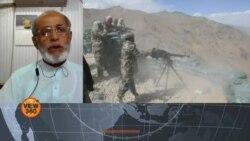 افغان طالبان کے خلاف پنجشیر میں مزاحمت کیوں ہو رہی ہے؟
