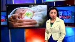 O'g'ilni xatna qilish amaliyoti/Circumcision/Health