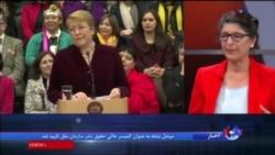 رئیس جمهوی سابق شیلی، کمیسر عالی جدید حقوق بشر سازمان ملل شد