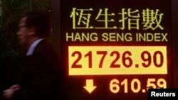 4月5日,香港的恒生指数收盘时大幅下跌