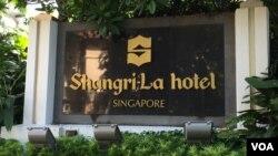 香格里拉大酒店为峰会召开作准备