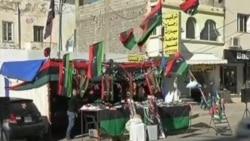 利比亚人庆祝革命纪念日