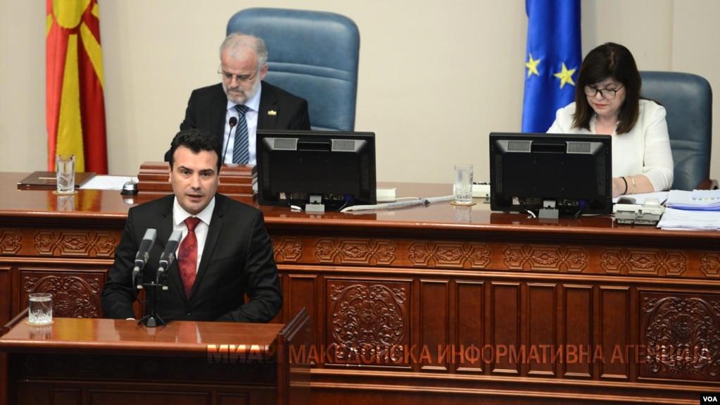 Maqedoni: Riformatohet kabineti qeveritar