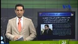 ۱۷ آوریل: پدیده ی احمدی نژاد