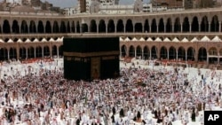 "Saudi Arabia sebagai negara tujuan bagi para jemaah haji setelah kelahiran Islam pada abad ke-7 juga dipamerkan dalam Pameran ""Jalan Arabia"" yang digelar di Galeri Arthur Sackler di Washington, DC (foto: dok)."