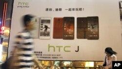 Beberapa produk HTC di sebuah papan iklan di Taipei, Taiwan (foto: dok). Perusahaan HTC akan memproduksi telepon pintar Facebook.