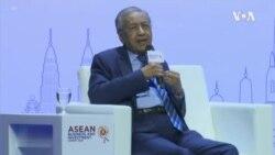 曼谷東盟峰會美國代表團降級引關注