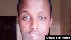 DHAGEYSO HESHIISKA ETHIOPIA IYO IMAARAADKA
