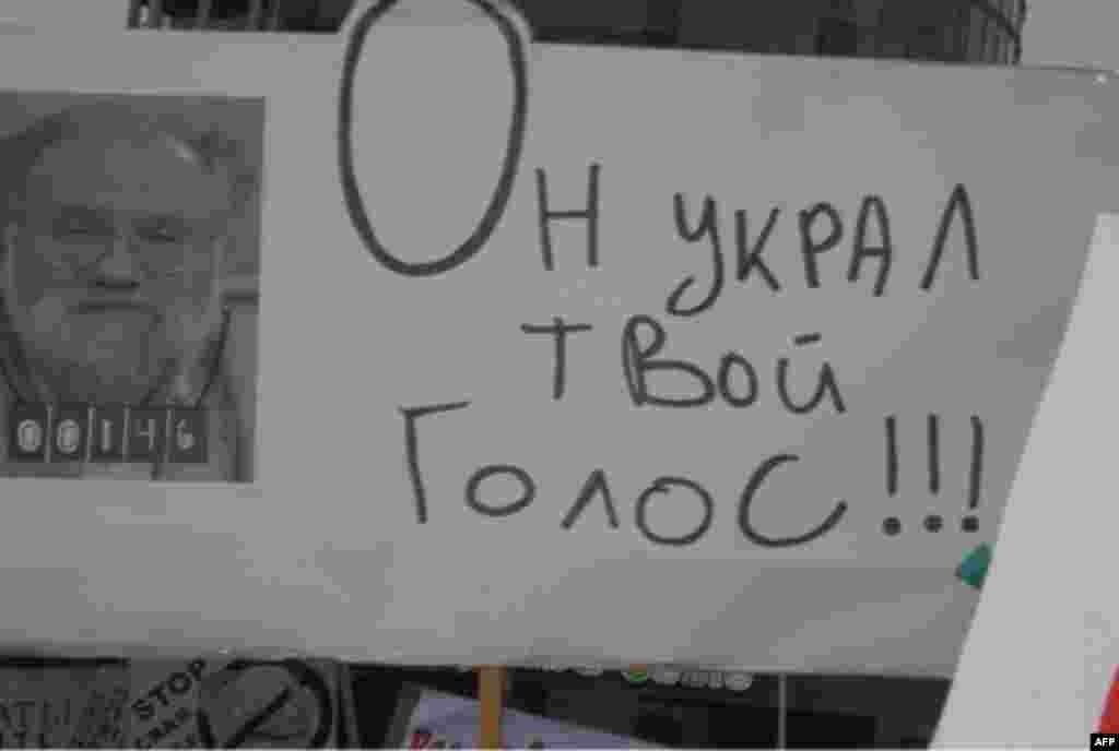 24 декабря. Протест по-петербуржски