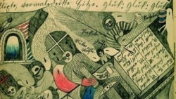 """A drawing from Adolf Wolfli's work """"From the Cradle to the Grave"""""""