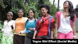 yegna-Girl Effect