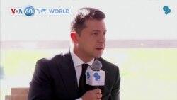 VOA國際60秒:2021年9月10日