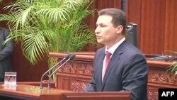Kryeministri Gruevski paraqet programin e qeverisë së re
