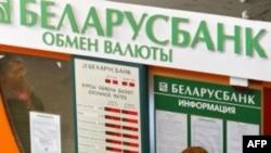 Беларусь получит кредит