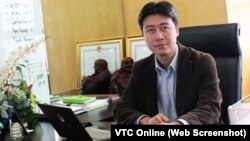 Ông Phan Sào Nam bị cáo buộc là một trong những người chủ mưu vụ đánh bạc nghìn tỷ.