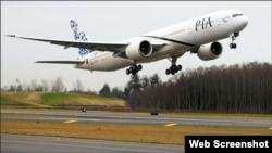 همه ۴۸ سرنشین این طیارۀ مسافربری به شمول ۴۲ مسافر، پنج خدمه و یک انجنیر در این حادثه جان باخته اند.
