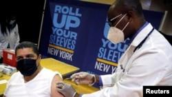 Vakcinacija u New Yorku, april 2021.