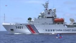中国和菲律宾在南中国海再起争议