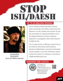 This poster obtained Aug. 30, 2016, from the U.S. State Department shows Gulmorod Khalimov. The United States slapped a $3 million bounty on the former Tajik special operations commander who received American training but later defected to the Islamic State extremist group.