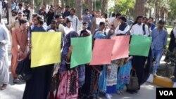 کوئٹہ میں خفیہ نگرانی کرنے پر طالب علموں کا احتجاج، 17 اکتوبر 2019