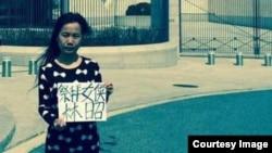 北京被强拆公民李焕君到中国驻美使馆清明祭拜。(网络图片)