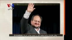 بخشی از صفحهآخر/ فساد مالی محمد شریعتمداری و شرکا در دولت و ستاد امام
