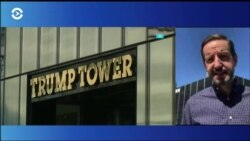Прокуратура Манхэттена расследует налоги Трампа