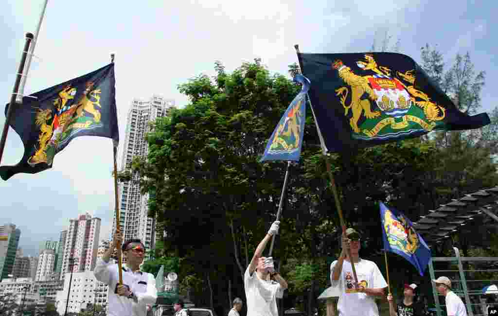 民众发起香港自治运动