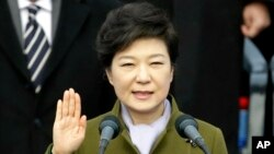 South Korea's new President Park Geun-hye takes an oath during her inauguration ceremony in Seoul, Feb. 25, 2013.
