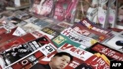 Một trong những tạp chí trên một quầy bán báo ở Bắc Kinh đăng tin và hình ảnh của ông Kim Jong Un, nhà lãnh đạo mới của Bắc Triều Tiên trên trang bìa
