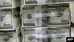Qeveria amerikane mban të bllokuara kartmonedha të reja 100 dollarëshe