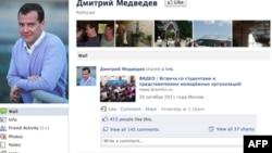 Дмитрий Медведев: «лайкнуть» или «зафрендить»?