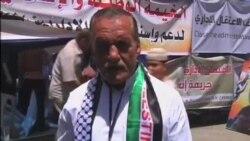 تظاهرات به طرفداری از زندانيان فلسطينی در کرانه غربی و غزه