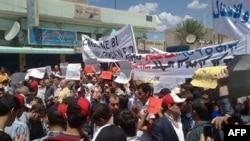 Протесты 13 мая 2011г.