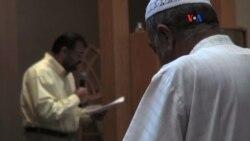 Ramadán en los Estados Unidos