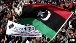 Liviyada 2011-yil inqilobi natijasida ko'p yillik rahbar Muammar Qaddafiy hokimiyatdan ag'darildi.
