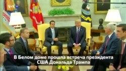 Новости США за 60 секунд. 19 октября 2017 года