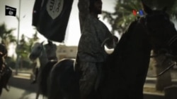 Jóvenes estadounidenses Estado Islámico