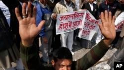 Protes terhadap permintaan Perdana Menteri India atas pembebasan pembunuh mantan Perdana Menteri Rajiv Gandhi.