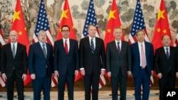 2019年3月29日美中贸易谈判代表在北京合影.
