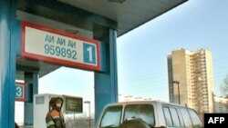 Россия прекратит экспорт топлива