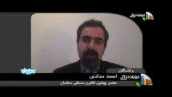 نگاهی به خرید و فروش مدارک تحصیلی در گفتگو با احمد مدادی