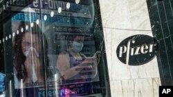 Trụ sở Thế giới của công ty Pfizer tại New York (ảnh chụp ngày 9/11/2020)