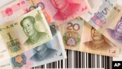 FILE - Chinese currency