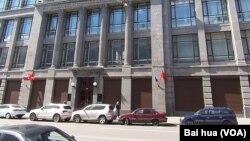 莫斯科市中心的俄罗斯财政部大楼。(美国之音白桦)