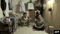 Stanovnici siromašnih naselja u Hong Kongu
